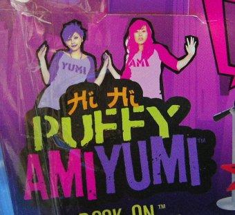 puffy1.jpg