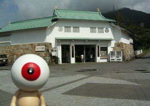 sekigaharauo-ranndo-1.jpg