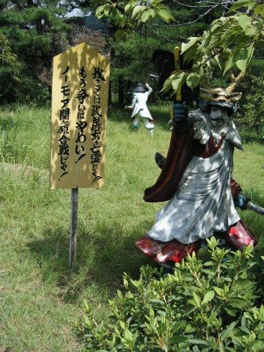 sekigaharauo-ranndo-10.jpg