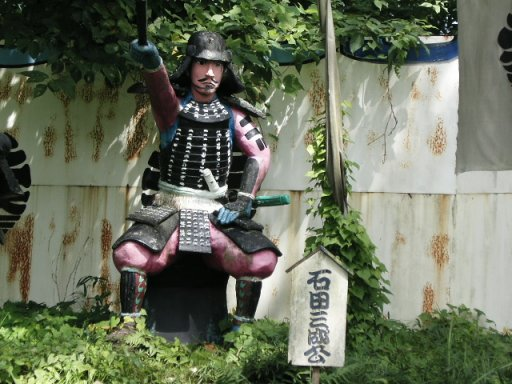 sekigaharauo-ranndo-6.jpg