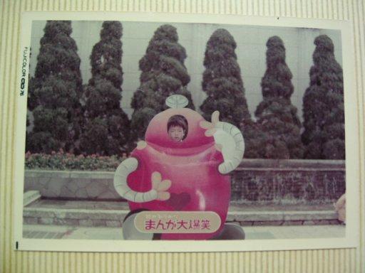 youtiennhirokunn5.jpg