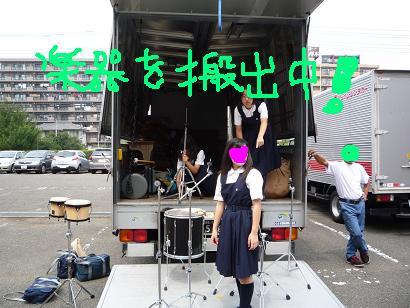 ぷち 532