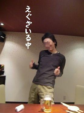 CIMG7005.jpg