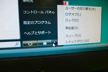 CIMG7754.jpg