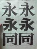 100922_2225_001.jpg