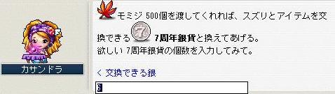 20100921002.jpg