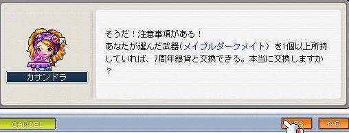 20100925002.jpg