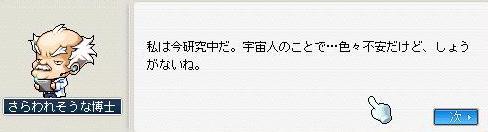20101014008.jpg