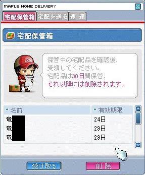 20101017001.jpg