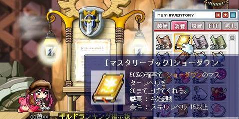 20101023008.jpg