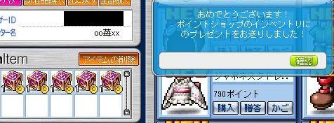 20101125001.jpg