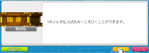 20110102001.png