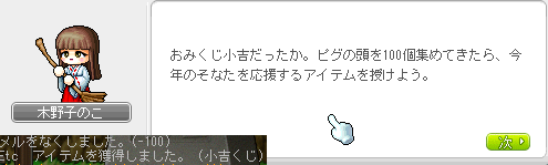 20110102002.png