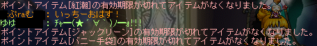 20110220001.png