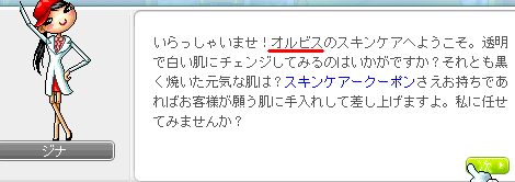 20110220007.png
