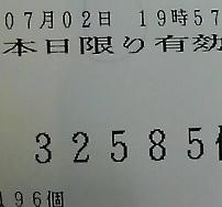 dedama1[^]