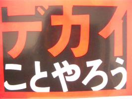 CIMG4615.jpg