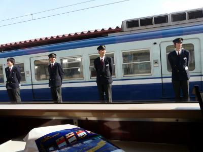 20100417鉄道大好き倶楽部、富士急行 068