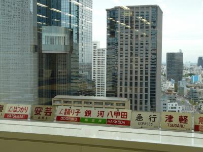 20100808鉄道大好き倶楽部 005