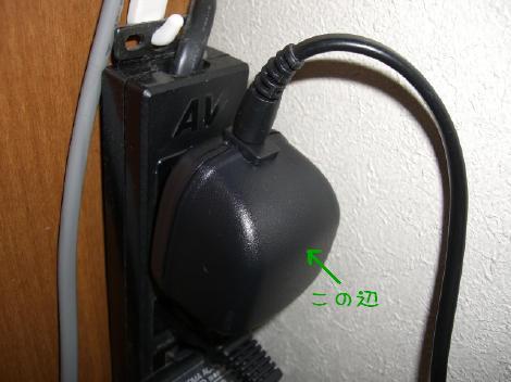 20060920.jpg