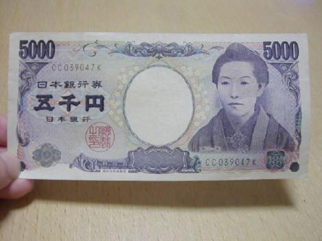 20070301.jpg