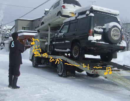 2009.01.13  ランドローバー④