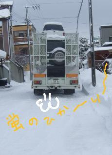 2009.01.13  ランドローバー⑤