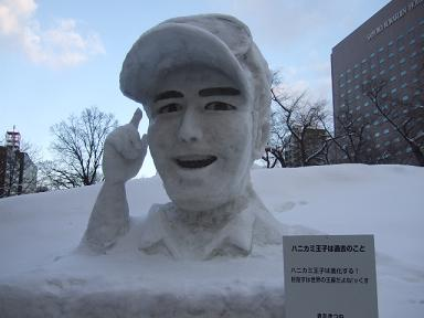 2009.02.10  札幌雪まつり⑦