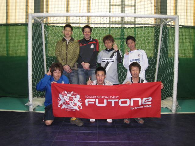 Futsal 2010.04.24