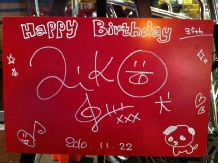 2010.11.22 aiko's birthday