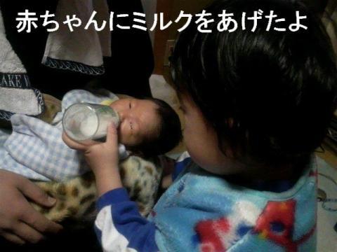 riku_20090207_1