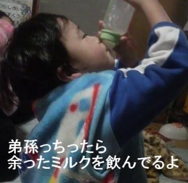 riku_20090206_5