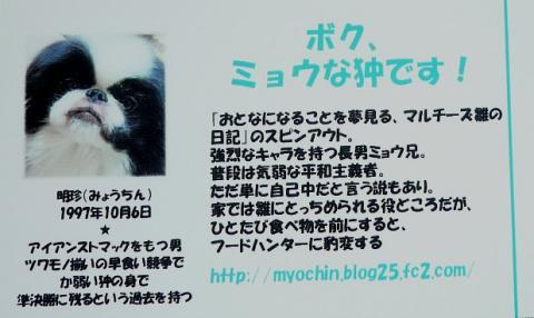 card_20081219_2