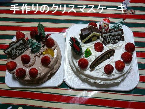cake_20081224_1