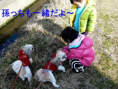 oyako_20090104_1