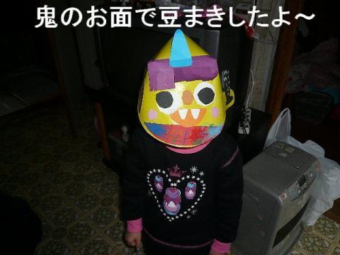 aika_20090204_1