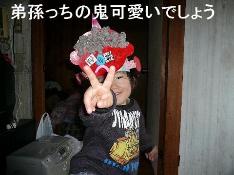 riku_20090204_1