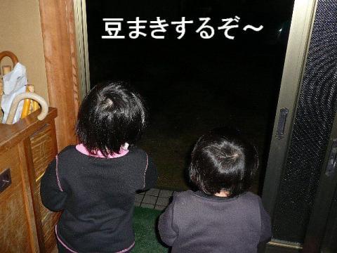 aikariku_20090204_2