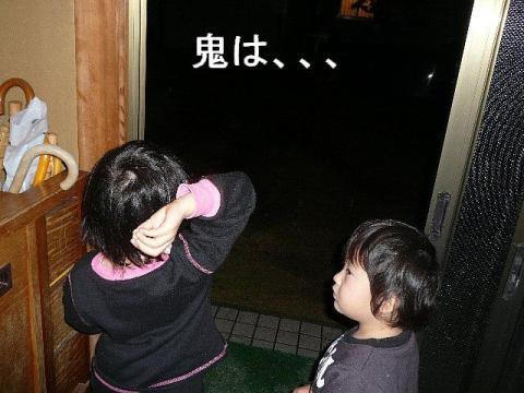 aikariku_20090204_3
