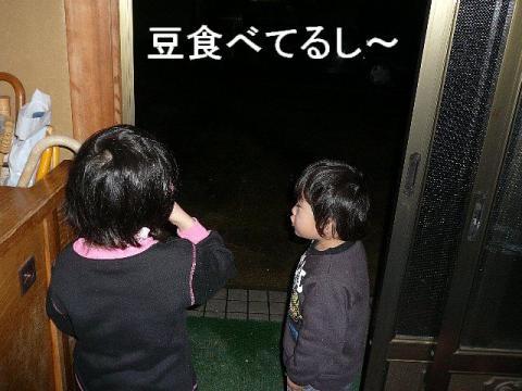 aikariku_20090204_5