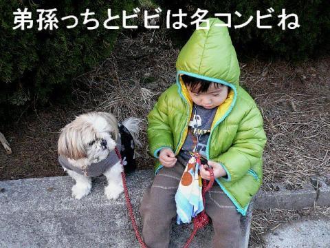 riku_20090205_1