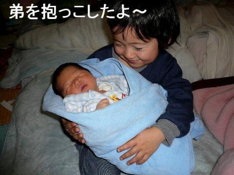riku_20090206_2