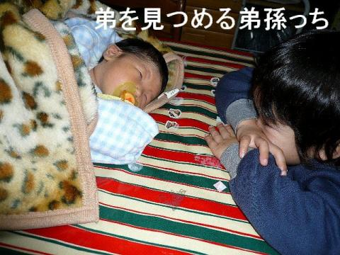 riku_20090206_3