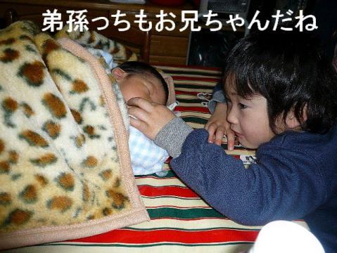 riku_20090206_4