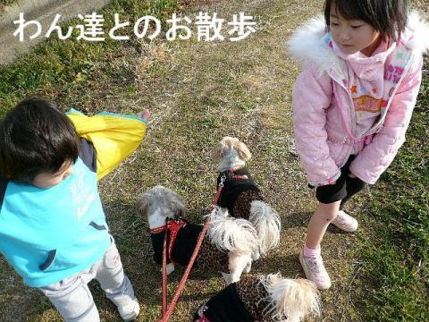 oyako_20090207_1
