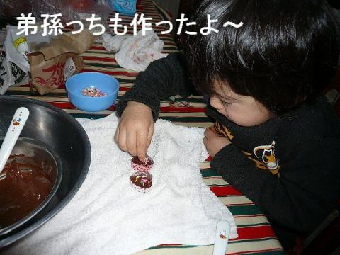 riku_20090214_1