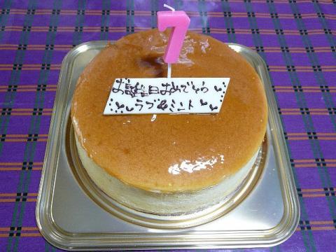 cake_20090610_1