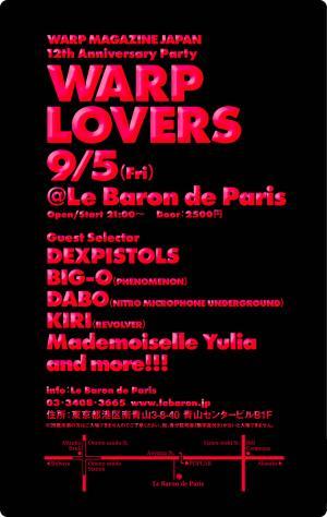 LOVERS2_convert_20080905203116.jpg