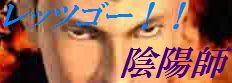 banner_20081230202125.jpg