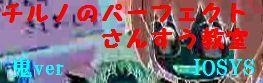 banner_20090125161452.jpg